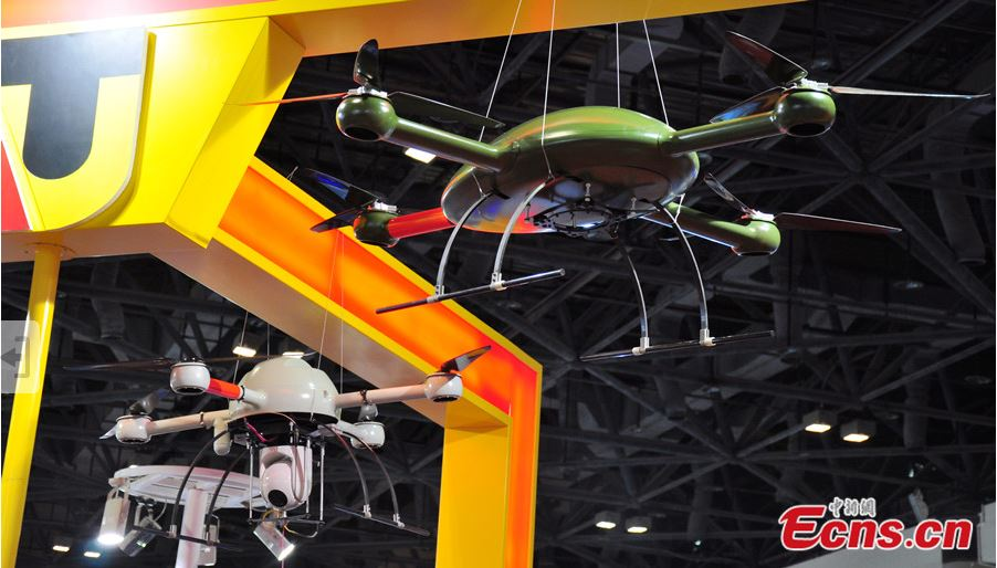 2014 China UAV conference and exposition