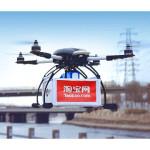 Alibaba - drony dostarczają herbatę imbirową