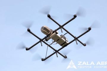 ZALA 421-22 - dron Kałasznikow