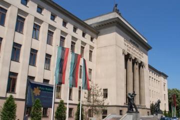 Akademia Górniczo Hutnicza
