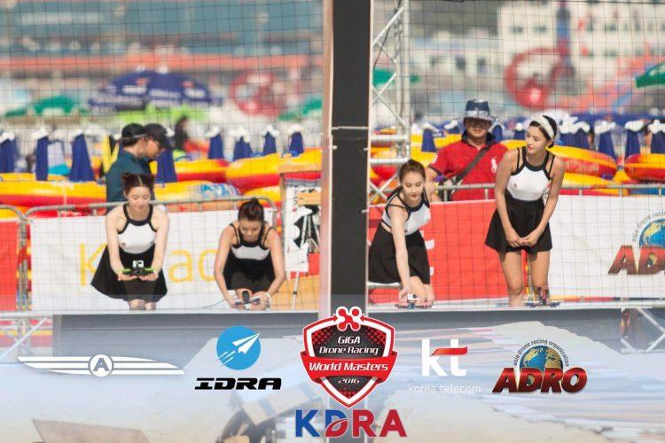 GIGA Drone Racing World Masters Korea 2016