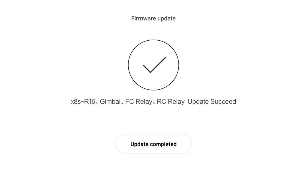 Xiaomi FIMI X8 SE - firmware update