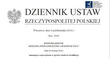 Nowe rozporządzenie ws. świadectw kwalifikacji UAVO - 19 wrzesnia 2016